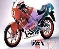 Aprilia AF1 50 SINTESI onderdelen