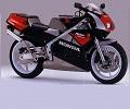 Honda NSR 250 onderdelen