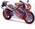 Honda NSR 250 (MONO SWING) onderdelen