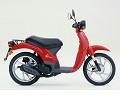 Honda SKY /SGX onderdelen