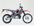 Honda CRM125R onderdelen