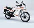 Honda MBX80 onderdelen