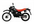 Honda MTX80R onderdelen