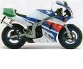 Honda NSR 80 onderdelen