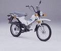 Honda PX 50 onderdelen