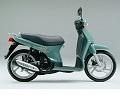 Honda SH 100 2T onderdelen