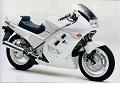 Honda VFR 750 onderdelen