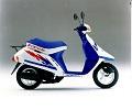 Honda VISION METIN onderdelen