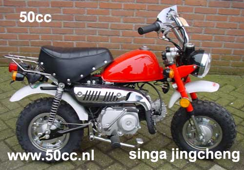 Jincheng SINGA 50 onderdelen