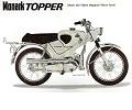 Mcb 1205 TOPPER (HUSQVARNA 2 SPEED) onderdelen