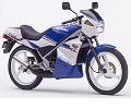 Suzuki RG50R onderdelen