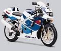Suzuki GSX-R 750 96-99 onderdelen