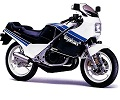 Suzuki RG250 onderdelen