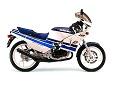 Suzuki RG80 parts