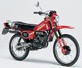 Suzuki TS80ER onderdelen
