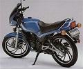 Yamaha RD125LC onderdelen