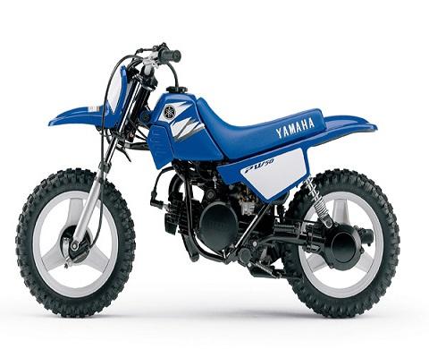 Yamaha PW50  onderdelen